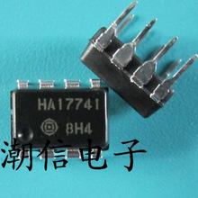 Hitachi Op Amp HA17741 DIP-8